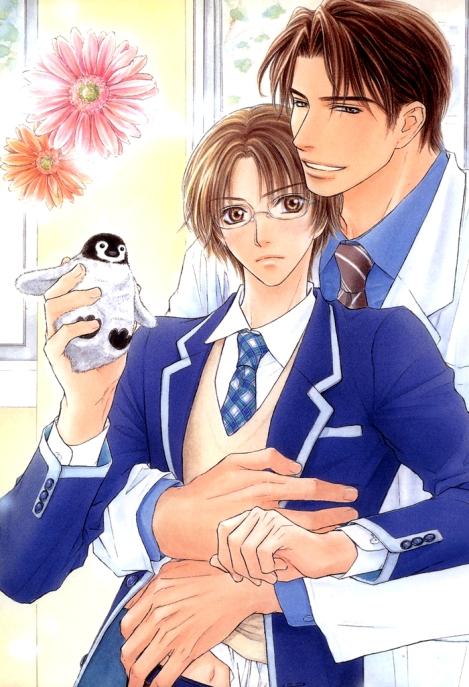 Ousama ni Kiss! vol01 ch01 pg002 - Insert