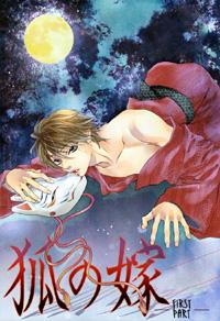 kitsune_cover