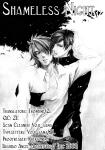 Hajishirazu na Yoru_04_Shameless Night - 041