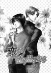 Extra_Koi_Ga_Cover1