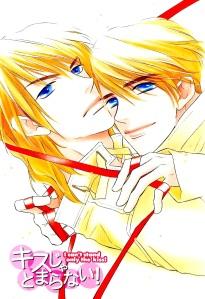 Kiss ja