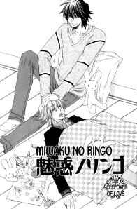 Miwaku no Ringo