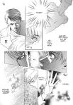 Aitsu_to_ore_vol2ch4_pg11