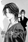 Aitsu_to_ore_vol2ch5_pg040