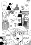Cats and dogs ch01 pg 011