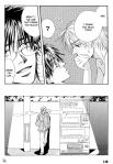 Gekkou_c6_138