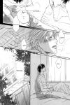 Kondo Koso Honki v01 c01 - 010