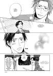 Marude_Hajimete_v01_c01_pg019