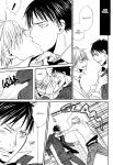 Marude_Hajimete_v01_c04_pg003