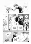 Aishichattano ch01 pg 017