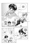 Tonari no usotsuki ch01 pg 008