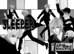 sleeper_01_004-005